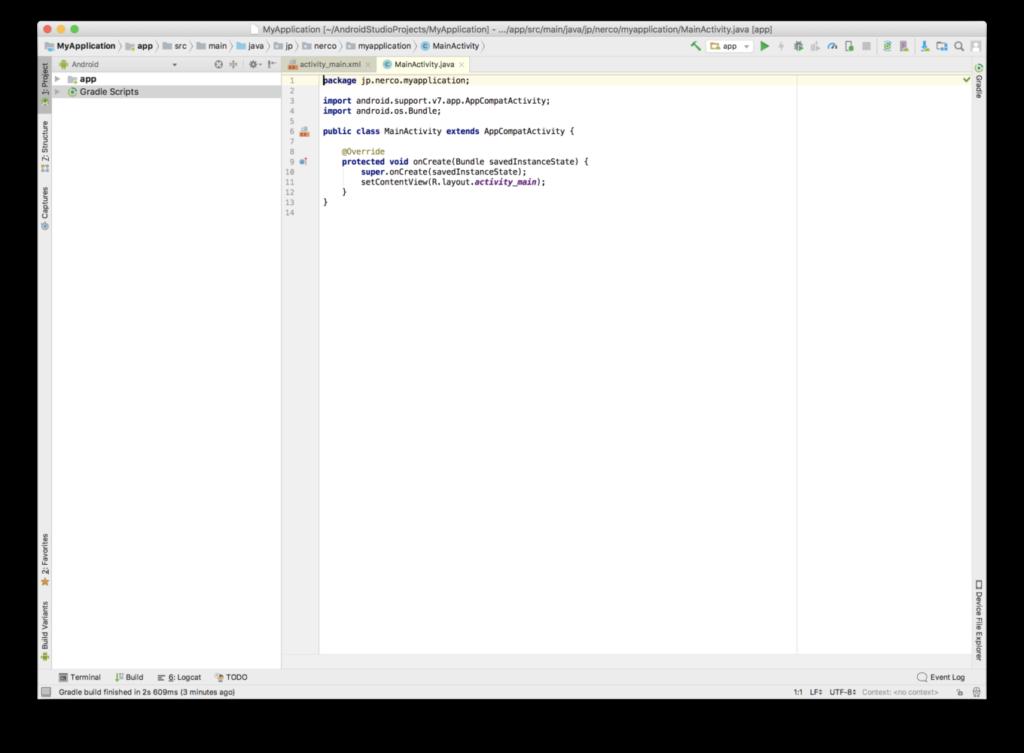 Android Studio新規プロジェクト画面