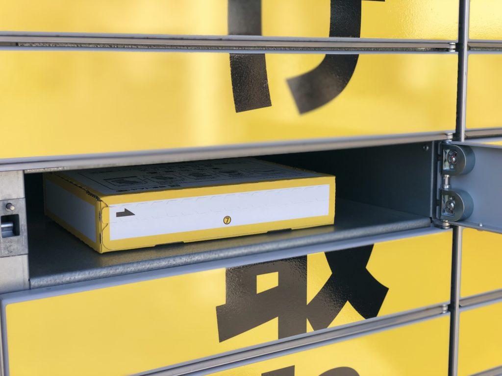 荷物の大まかな大きさを選択して開いたスペースに荷物を入れます